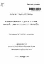 Справка для бассейна в Голицыном тверская